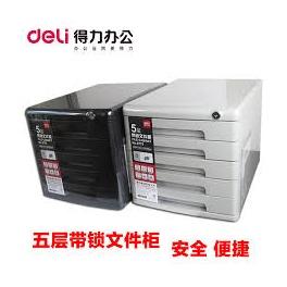 Uzamykatelný zásuvkový box na dokumenty 5 zásuvek, DELI 9778